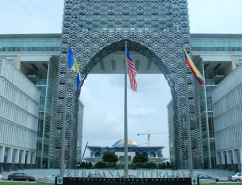 Perbadanan Putrajaya (PPJ), Malaysian Federal Government Buildings, successfully implemented SIERRA's eFACiLiTY®
